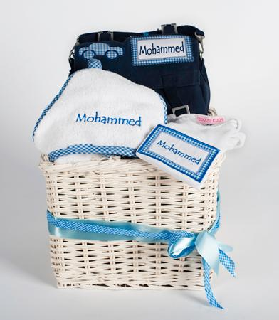 Personalisd Birth Day Gift Basket